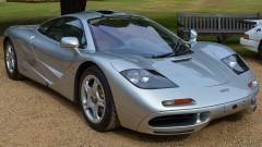 McLaren пред фалит: Ипотекира класически автомобили и дори технологичния си център