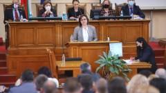Нинова подава ръка към новите в НС, а те позволявали на Борисов да се окопава