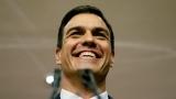 Испанският крал даде на социалистите мандат за съставяне на правителство