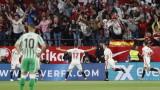 Севиля победи Бетис с 3:2 в голямото градско дерби от кръга в Ла Лига