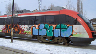 """Атакуват"" с графити две нови мотриси на БДЖ"
