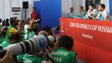 Гарет Саутгейт: Дължим победата в последния си мач на феновете, бяхме на 20 минути от финала...