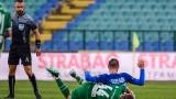 Беше ли ощетен Левски от Ивайло Стоянов?