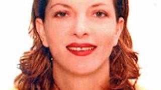 МВР издирва ливанска гражданка