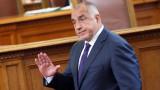 ЦИК не вижда нарушение на Борисов при предизборната кампания