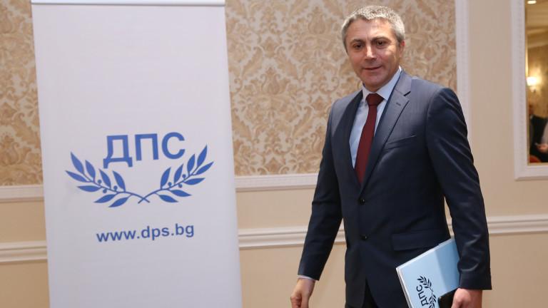 """ДПС си оставило отворена врата за правителство на """"националното обединение"""""""