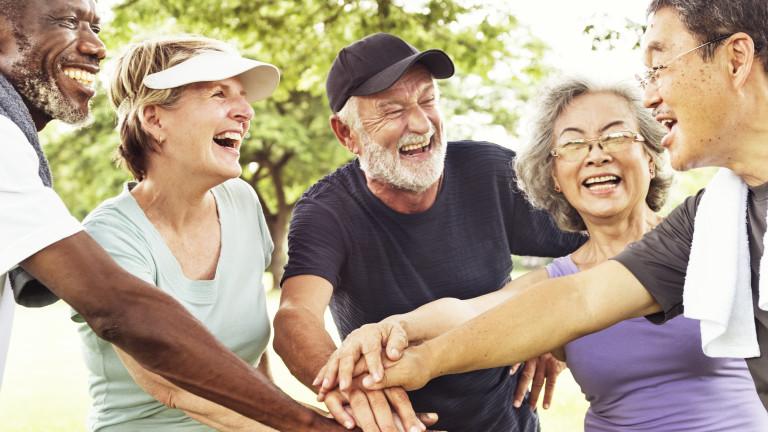 5 полезни навика, които ще удължат живота ви с до 10 години