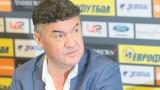От БФС признаха за постъпило запитване от ФИФА и УЕФА