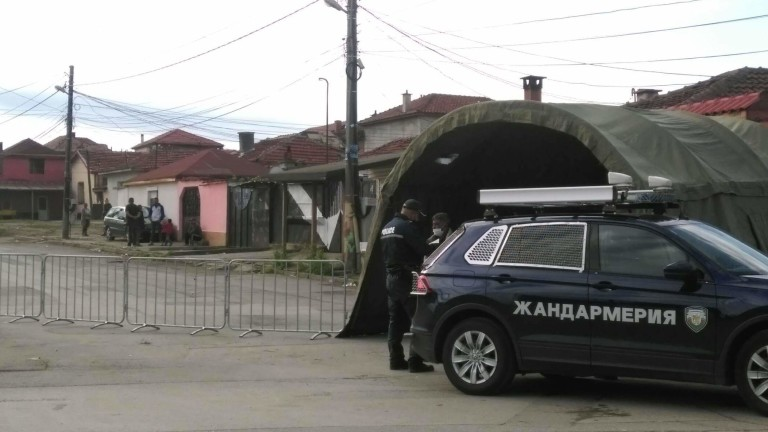 Разширяват мерките в ромския квартал на Ямбол