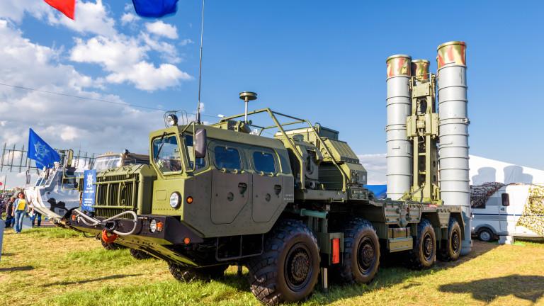 Турция е готова да внесе корекции в параметрите на С-400 по искане на САЩ