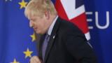 Борис Джонсън изпрати в Брюксел искане за отлагане на Брекзит - без подписа му