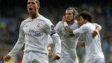 ГЛЕДАЙ ТУК: Реал (Мадрид) - Волфсбург 3:0