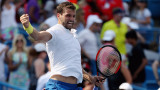 Григор Димитров взе най-сладката победа