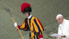 Папа Франциск цитира кардинал: Католическата църква е изостанала с 200 г.
