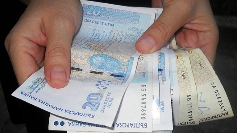 Столичната полиция издирва собственика на изгубени пари пред хипермаркет