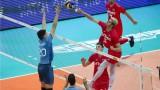 България с важен втори успех в Лига на нациите!