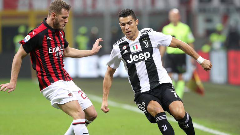 Милан - Ювентус 0:2, гол на Роналдо!