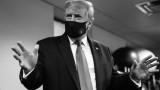 Тръмп: Патриотично е да си с маска