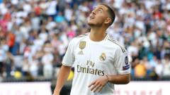 """""""Галактическо"""" представяне за Еден Азар, феновете на Реал приветстваха новия си любимец"""