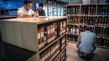 Държавата, където бутилка уиски струва 16 годишни заплати
