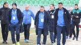 Веселин Великов: Мачът свърши с червения картон