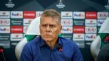 Официално: Пауло Аутуори е новият треньор на Ботафого