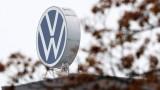 Канада глоби VW със $150 милиона