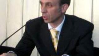 23 оферти за приватизация на БМФ