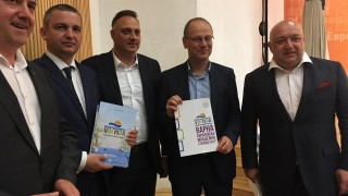 Образованието, реализацията на младите хора и бъдещето на ЕС обсъди Кралев с еврокомисар Тибор Наврачич