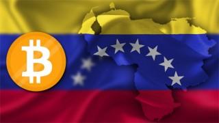 Защо във Венецуела Bitcoin е средство за оцеляване?