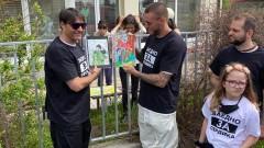 Димитър Иванков и Даниел Илиев се включиха в благотворителна инициатива