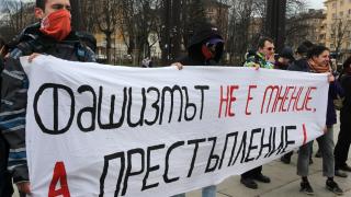 """Петдесетина протестираха срещу провеждането на """"Луковмарш"""""""
