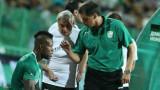 Мапуку към Хубчев: Татко, искам да играя истински футбол!