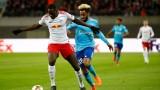 РБ Лайпциг надигра Олимпик (Марсилия) - 1:0