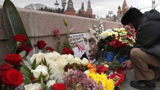 Московчани почетоха Борис Немцов