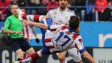 Атлетико: Барса и Реал не ни интересуват