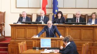 ГЕРБ зове за обединение в името на национални каузи
