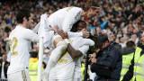 Реал (Мадрид) орязва заплатите с до 20%