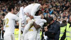 Намаление на заплатите и в Реал (Мадрид)