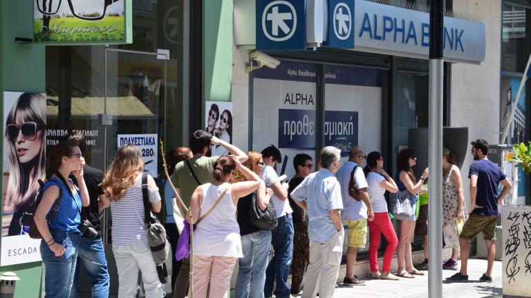 Гърците вече имат право да теглят до €5000 от банките на месец