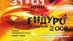 """Eндуро София 2008"" – официална квалификация за RedBullRomaniacs"