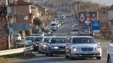 Какво е състоянието на автопарка в България?