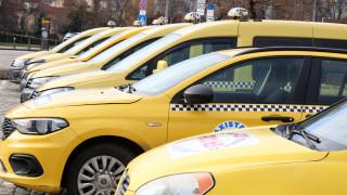 Таксиметрови шофьори от Ямбол на протест заради атаки на клиенти