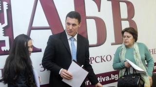 """Институциите да забранят ДОСТ, призовават от """"АБВ - Движение 21"""""""