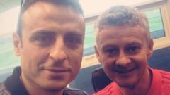 Димитър Бербатов с нови ценни съвети към Манчестър Юнайтед