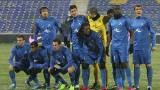 10 години от знаменитата победа на Левски срещу Спортинг
