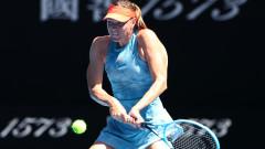 Мария Шарапова не даде гейм на британска квалификантка