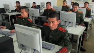 КНДР откраднала $300 млн. в криптовалута за финансиране на атомни оръжия