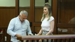 Съдът пусна ЛиЛана под домашен арест