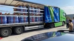 Започна извозването на старите пестициди за обезвреждане във Франция